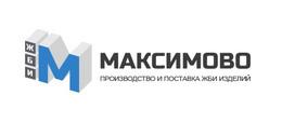 ЖБИ МАКСИМОВО