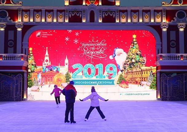 """Мэр открыл московский зимний фестиваль """"Путешествие в Рождество"""""""